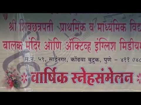 Xxx Mp4 00010 Senior Kg Ms Vidharthini Sonaksi Mallinath Gurve And Other Vidyarthi Group Dance 2015 3gp Sex