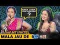 Mala Jau De (Ferrari Ki Sawari) - Avanti - Indian Idol 10 - Neha Kakkar - 2018 - OMG Top Singing