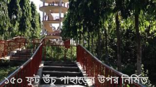 লাউ চাপড়া পিকনিক স্পট, জামালপুর  -  Lauchapra Picnic Spot, jamalpur