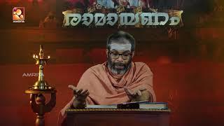 Ramayanam | Swami Chidananda Puri | Ep:139 | Amrita TV [2018]