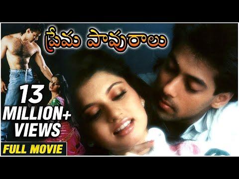 Xxx Mp4 Maine Pyaar Kiya In Telugu ప్రేమ పావురాలు Salman Khan Bhagyashree Rajshri Movies 3gp Sex