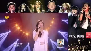 《我是歌手3》第三季第八期 A Lin黃麗玲《忘記擁抱》【720P】