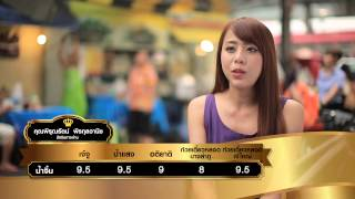 top 5 thailand    11  2558 ep10