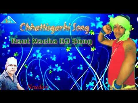 Xxx Mp4 Chhattisgarhi Song Raut Nacha DJ Song Dj Yogesh 3gp Sex
