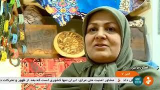 Iran Qamaryeh historical house Art workshop, Arak city كارگاه هنري خانه تاريخي قمريه شهر اراك ايران