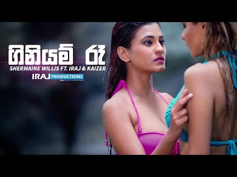 Xxx Mp4 Giniyam Rae ගිනියම් රෑ Shermaine Willis Ft IRAJ Amp Kaizer 3gp Sex