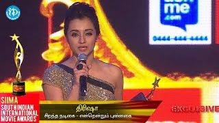 SIIMA 2014 || Best Actress Popular in Tamil || Trisha