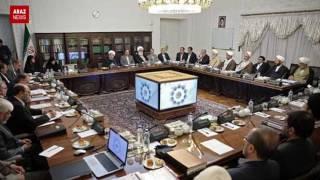 """İran""""da  2030  adlı  senedin  icrası  leğv  edildi"""