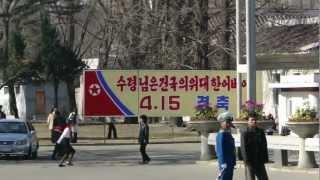 Long Drive Through Pyongyang