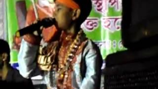 O Sathi (Baul)