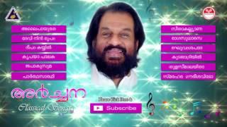 അർച്ചന Classical Songs | Malayalam Audio Songs | malayalam movie songs upload 2017