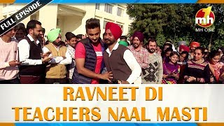 Canteeni Mandeer || Ravneet || New Year Special || Gulzar Group Of Institutes, Khanna || New Episode