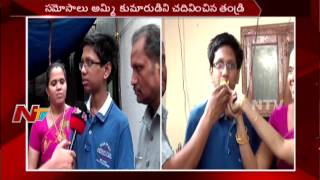 Mohan Abhyas Gets State First Rank in AP EAMCET || NTV