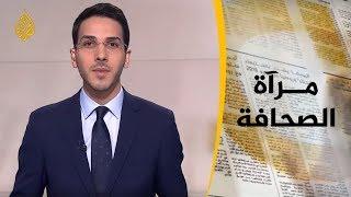 مرآة الصحافة الاولى  19/6/2019
