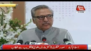 President Dr. Arif Alvi Addresses A Ceremony in Islamabad