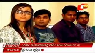 Mindfire Solutions Odisha Citizen Award 2015