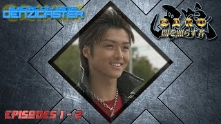 Denzicaster - Garo: Yami o Terasu Mono (eps 1-2)