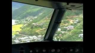 من داخل كابينة القيادة - اخطر هبوط لطيارة في العالم