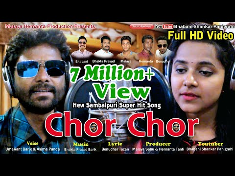 Xxx Mp4 Chor Chor New Sambalpuri Song Singer Umakant Barik Amp Asima Panda Music Bhakta Prasad Barik 3gp Sex