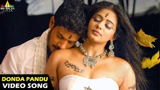 Bet Songs | Donda Pandu Pedavulu Video Song | Bharath, Priyamani | Sri Balaji Video