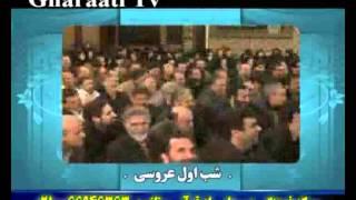 قرائتي /  درسهايي از قرآن - خنده حلال - شب اول عروسی