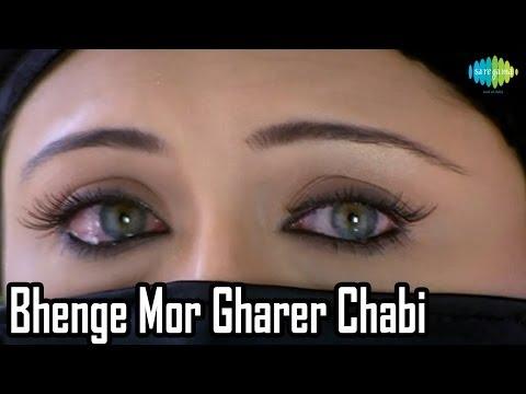 Bhenge Mor Gharer Chabi   Brake Fail   Bengali Movie Video Song   Parambrata, Swastika Mukherjee