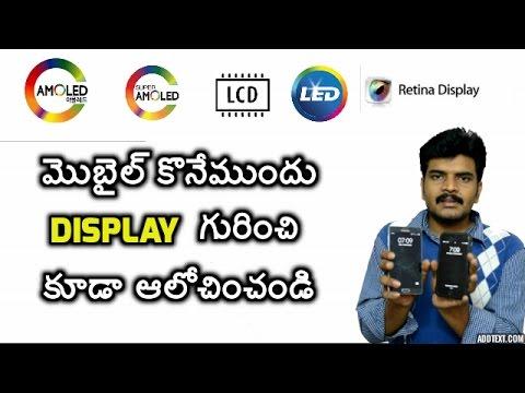Xxx Mp4 Mobile Displays Explained In Telugu 3gp Sex