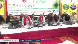 Qawwali | Shahon Se Kuch Garaz Na | Sher Ali Meher Ali | Dr. Tahir ul Qadri