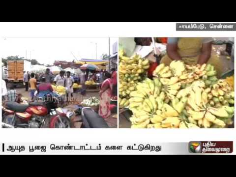 Xxx Mp4 Prices Of Flowers Fruits And Vegetables Increases Due To Upcoming Ayutha Pooja Chennai 3gp Sex