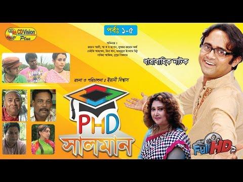 PHD Salman | Episode 01-05 | Dharabahik Natok | A K M Hasan, Lutfor Rahman George | CD Vision