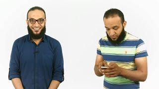 الحلقة الجديدة - عبدالله الشريف (الشاب أشرف) بص العفريت !!