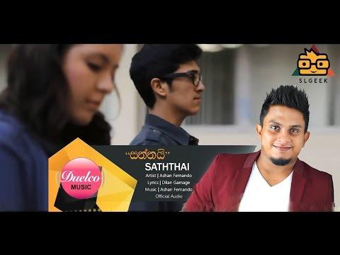 Xxx Mp4 Saththai Oya Man Pathanawa 2 Ashan Fernando SL GEEK Cover 3gp Sex