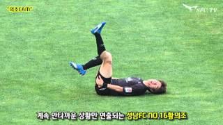 [SFC.tv] 2015년 11월 21일 vs.전북 황의조 활약상