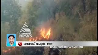 Massive forest fire in Theni | Over 30 students caught in forest fire in Theni