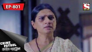 Crime Patrol - ক্রাইম প্যাট্রোল - Bengali - Ep 801 - 08th April, 2018