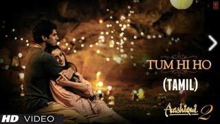 En Anbe... (Tum Hi Ho Tamil Version) Aashiqui 2 | Aditya Roy Kapur, Shraddha Kapoor