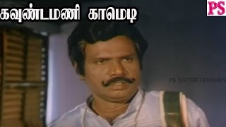 Goundamani,Senthil,Manorama,Super Hit Tamil Non Stop Best Full  Comedy