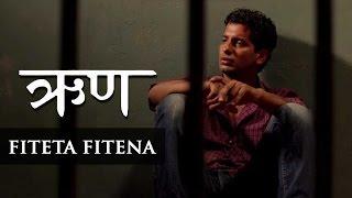 Runh | Fiteta Fitena | 2015 | Narayani Shashtri | Omkar Govardhan | Manoj Joshi