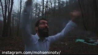 دابسمش ایرانی با آهنگ کاکوبند Fall در جنگل