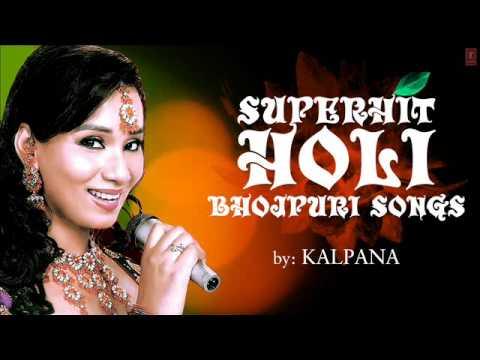 Xxx Mp4 Kalpana S Superhit Bhojpuri Holi Songs Audio Song 3gp Sex