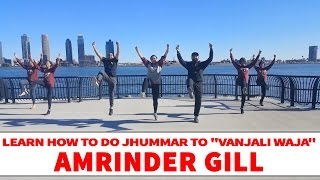 Amrinder Gill - Vanjali Waja | Bhangra/Jhummar Dance Steps & Tutorials | Learn Bhangra