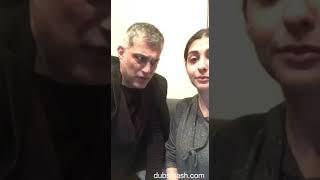 Iranian dubsmash pedar dokhtar