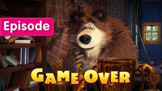 Masha and the Bear – Game Over 🕹️(Episode 59)