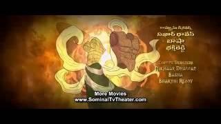 Anaganaga oka Dheerudu Theme music