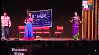 Pakistani Stage Dance   Deedar Nargis   Madely - Pakistani punjab stage drama - new stage drama
