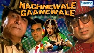 Nachnewale Gaanewale - Sheeba, Shakti Kapoor & Kader Khan - Bollywood Full Movie HQ
