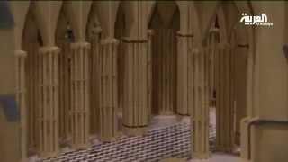 تحف فنية تاريخية من مكعبات الليغو بمعرض اكسل بلندن
