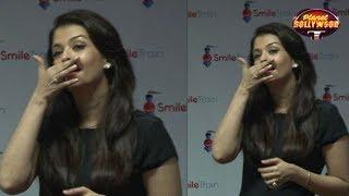 Aishwarya Rai Bachchan Gets Emotional At An Event