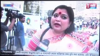 Subho Noboborsho 1423 preparation Bangladesh story  time television