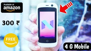 5 WORLD'S SMALLEST MOBILE PHONE GADGETS YOU CAN BUY ON AMAZON INDIA 2018